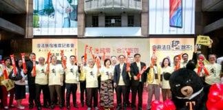 Taiwan Tourism Bureau