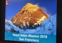 Nepal Tourism Summit San Francisco