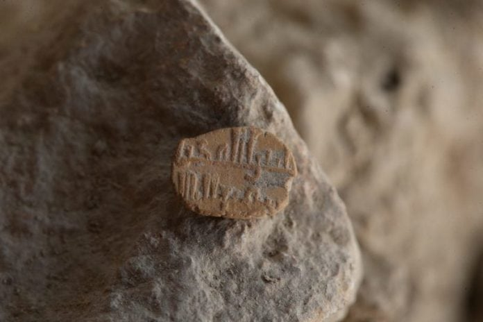 Arabic Amulet