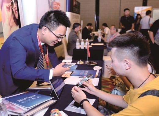 Chengdu Travel Trade Market