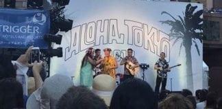 Aloha Tokyo