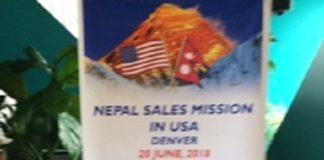 Nepal Tourism Summit