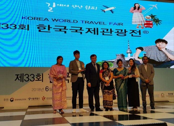 Nepal Tourism Board in Korea