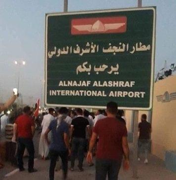 Najaf Airport