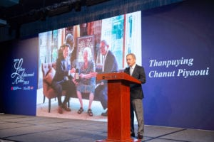 Mr Chanin Donavanik, Vice Chairman and Chairman of the Executive Committee, Dusit International, proudly represented his mother at the event in Hong Kong.