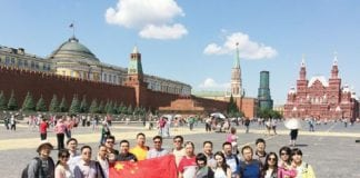 Chinese tourism to Russia up 150 percent in 2018