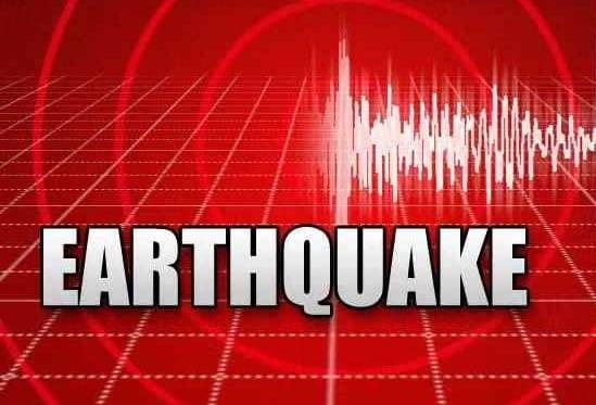 'Hazardous tsunami waves': Powerful Venezuela earthquake triggers tsunami warning