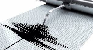 Strong 6.6 quake strikes Alaska