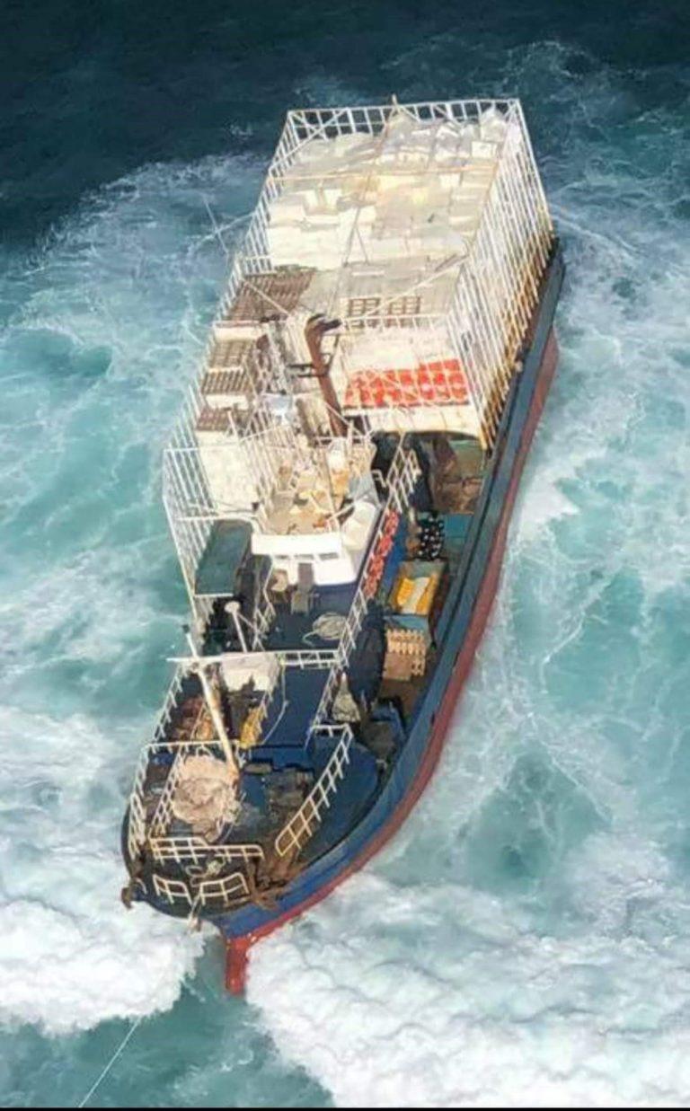 Diamond Ace vessel stuck on Seychelles reef