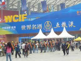 , WCIF is Ready to Show the Charm of Western China, Buzz travel | eTurboNews |Travel News