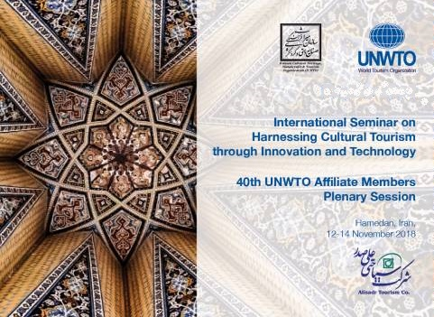 UNWTO: Community involvement needed in cultural tourism's digital transformation