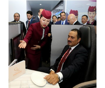 Qatar Airways takes part in China International Import Expo in Shanghai