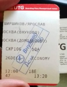 , Only in Russia: Commercial airline flies between two Moscow airports, Buzz travel | eTurboNews |Travel News