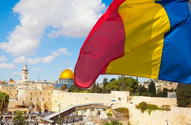 , Romanian tourism booming in Israel, Buzz travel | eTurboNews |Travel News