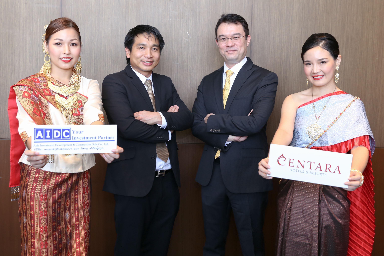 , Centara Hotels: Three new hotels in Laos, Buzz travel   eTurboNews  Travel News