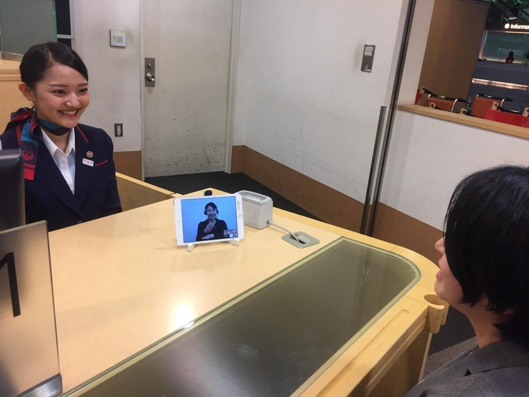 Japanese Sign Language? Japan Airlines understands
