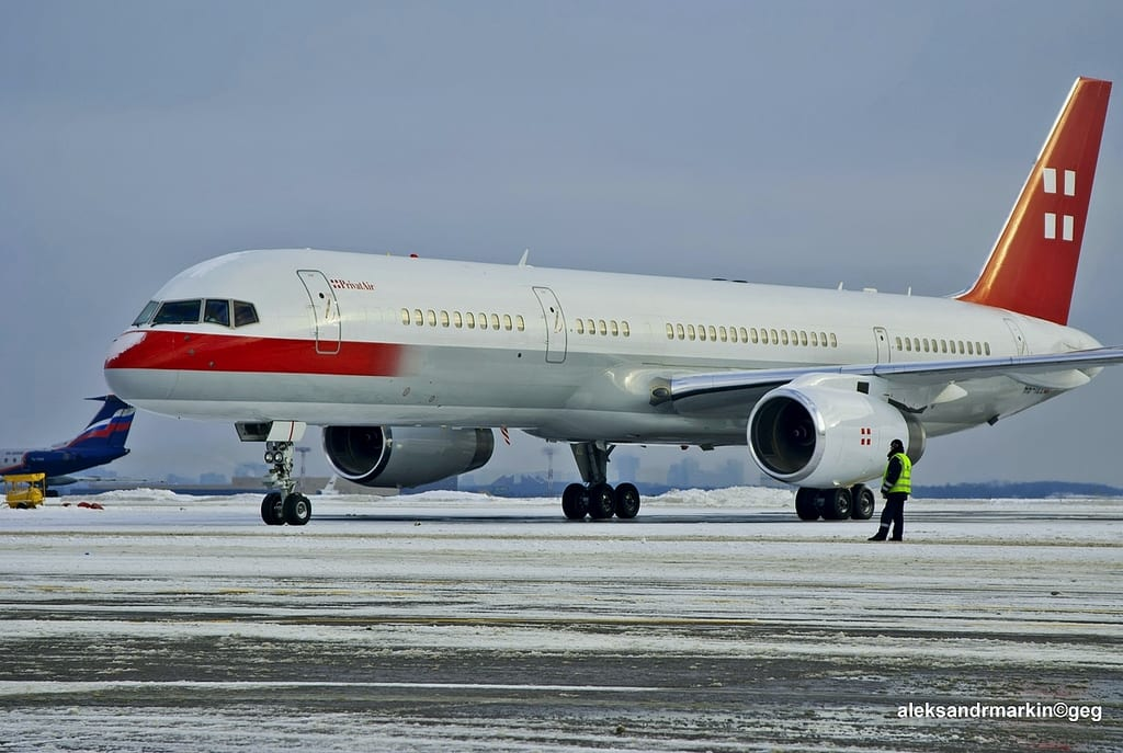 Bankrupt: Lufthansa Partner PrivateAir