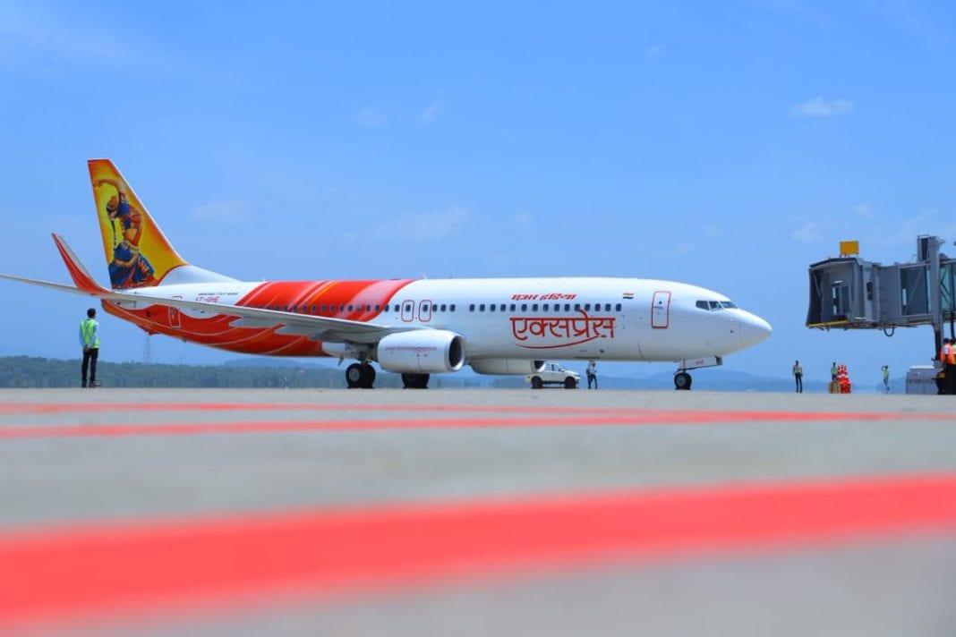 Airport opening: Kannur International Airport in Kerala, India