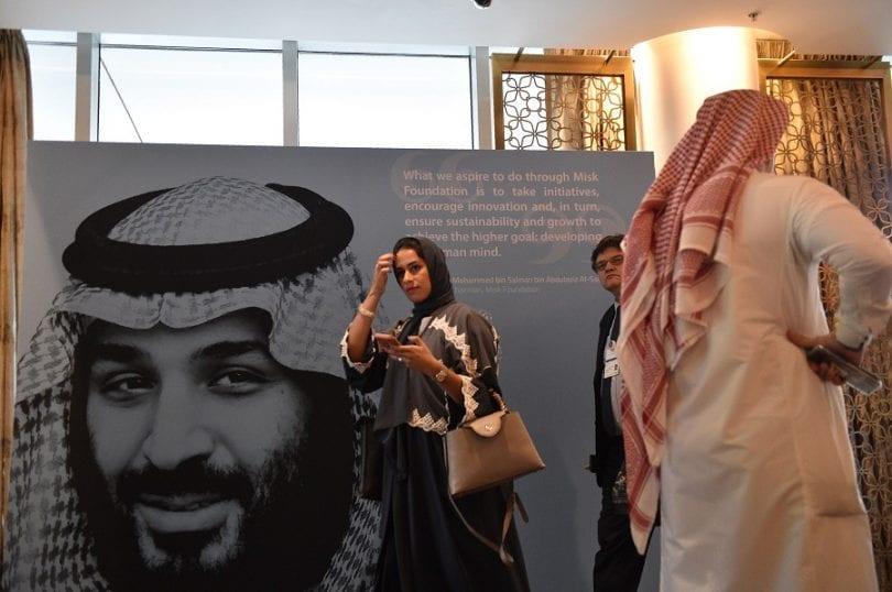 Critical Thinking Reform in Saudi Arabia's schools includes tourism