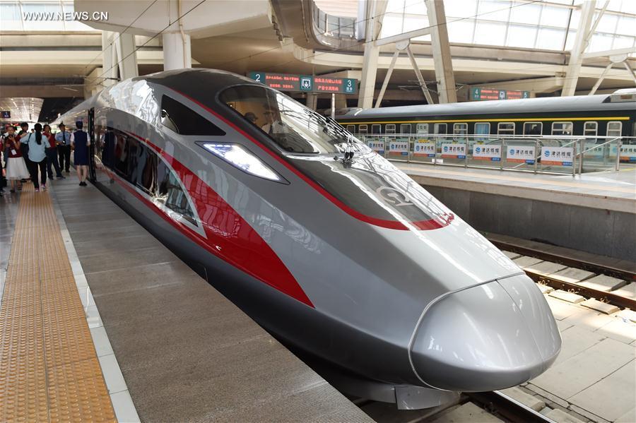 , New year on a train in China: 11.5 million had this idea, Buzz travel | eTurboNews |Travel News