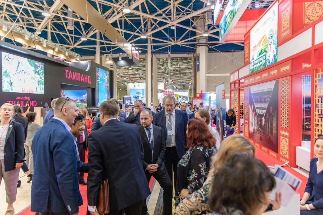 OTDYKH, OTDYKH International Russian Travel Market to celebrate 25th anniversary in 2019, Buzz travel | eTurboNews |Travel News