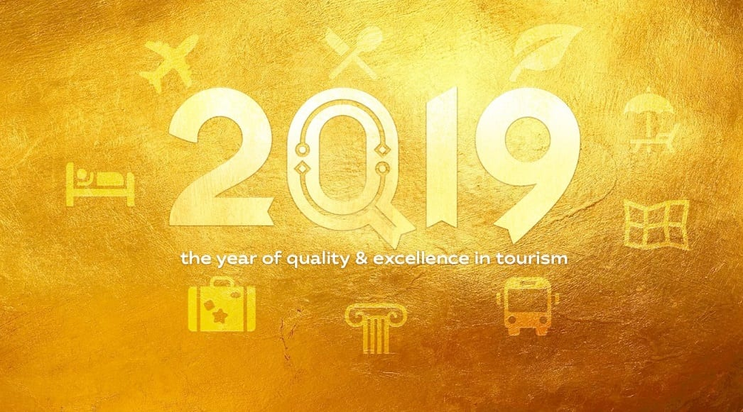 Ukraine 2019: The year of quality & excellence in tourism