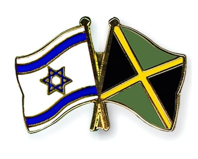 , Why Israel Travelers are in love with Jamaica?  A tourism trend developing, Buzz travel | eTurboNews |Travel News