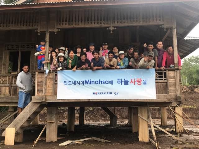 , Korean Air helps orphanage in Manado, Indonesia, Buzz travel | eTurboNews |Travel News