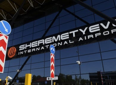 , Mortar shell found in US Embassy employee's luggage at Moscow's Sheremetyevo Airport, Buzz travel | eTurboNews |Travel News