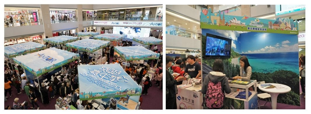 Seychelles Tourism Board takes part in Energetic Travel centered travel carnival in Hong Kong