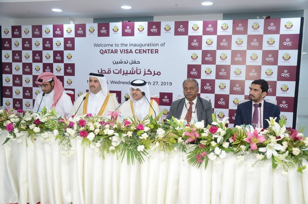 , New Delhi welcomes new Qatar Visa Center, Buzz travel | eTurboNews |Travel News