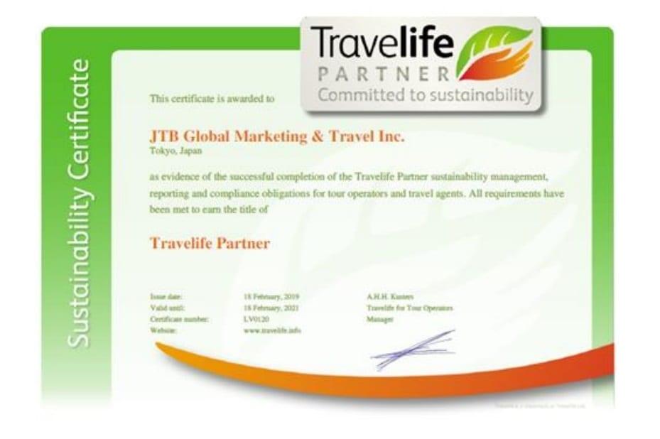, Global DMC Network by JTB Group DMC Travelife Partner status, Buzz travel | eTurboNews |Travel News