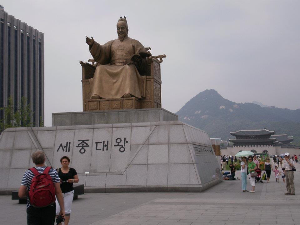Peace through tourism Korea in the making: $175,562