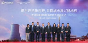 , Official Hotel of Beijing 2022 Winter Olympics coming with new agreement, Buzz travel   eTurboNews  Travel News