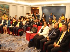 , The Development and Promotion of MICE in Thailand, Buzz travel | eTurboNews |Travel News
