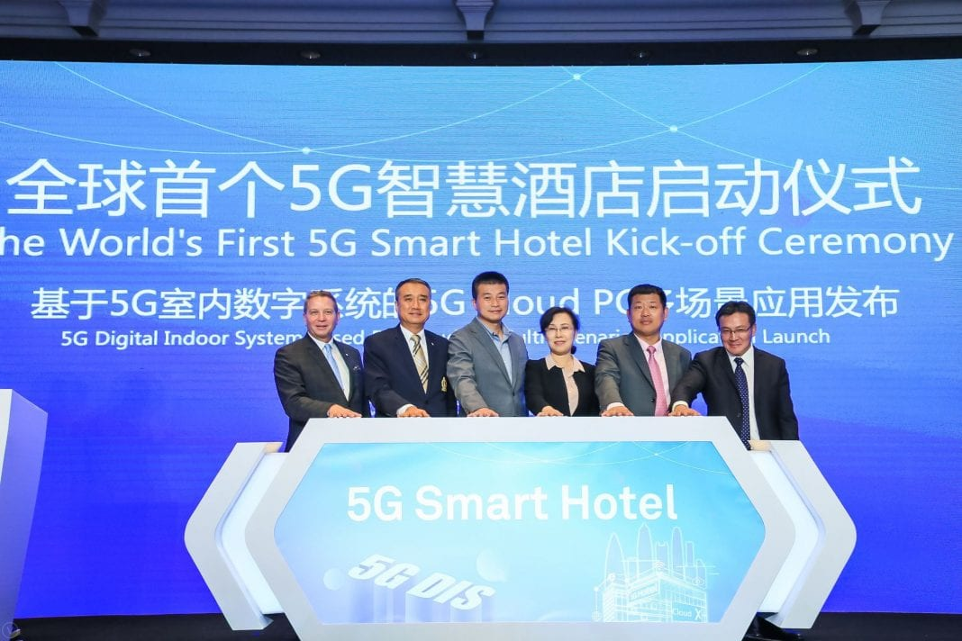 China launches world's first 5G smart hotel