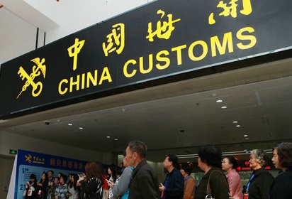 Chinese border officials to start checking content of tourists' smartphones