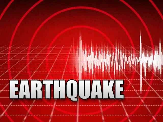 Strong earthquake strikes Maug Islands region, Northern Mariana Islands