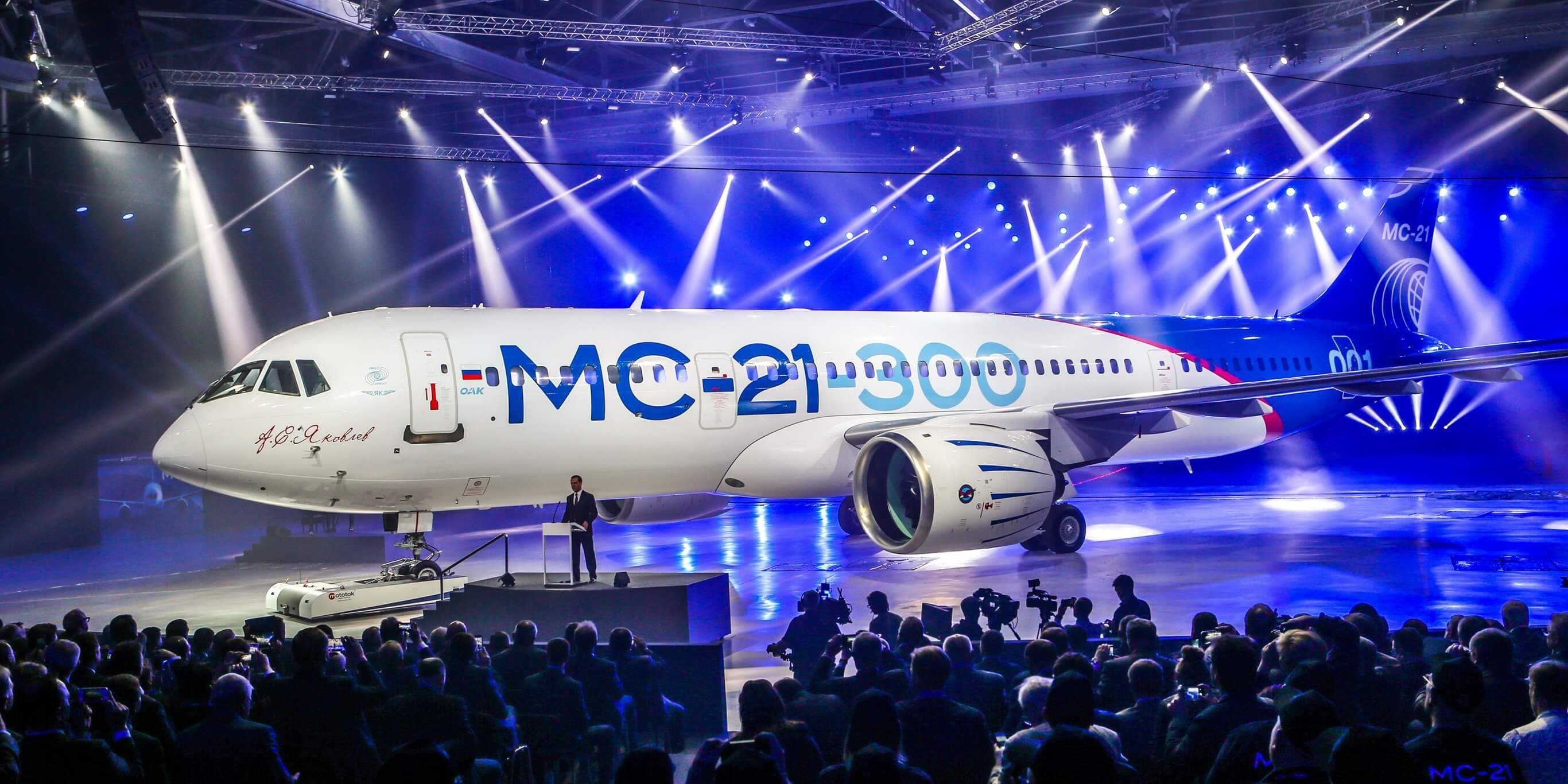 Russian MC-21 passenger jet will make its public debut at MAKS-2019 air show
