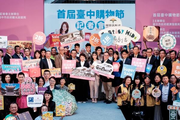 Taichung Shopping Festival opens doors in Taiwan and offers grand prizes