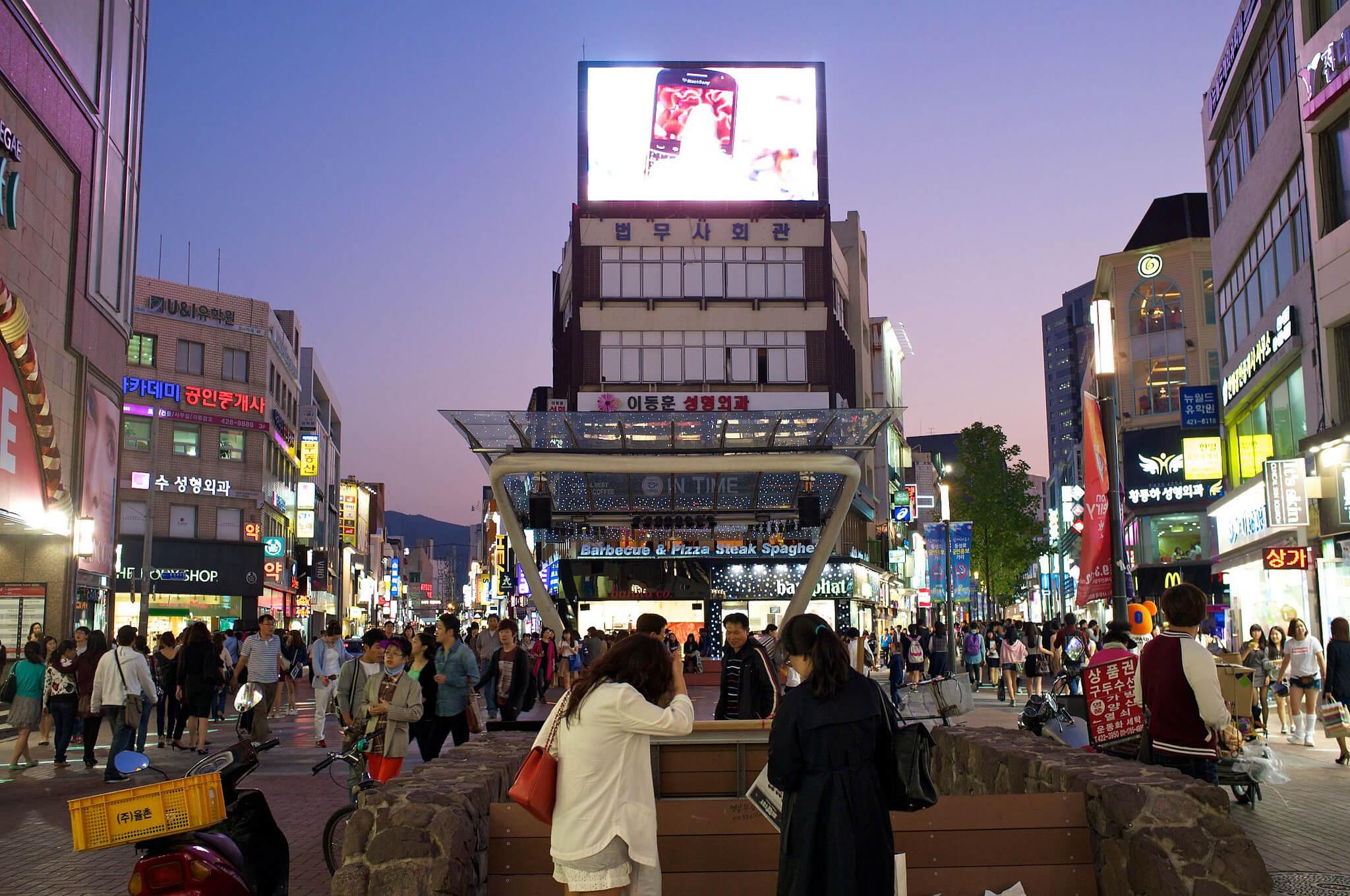 The rising city of eco-tourism