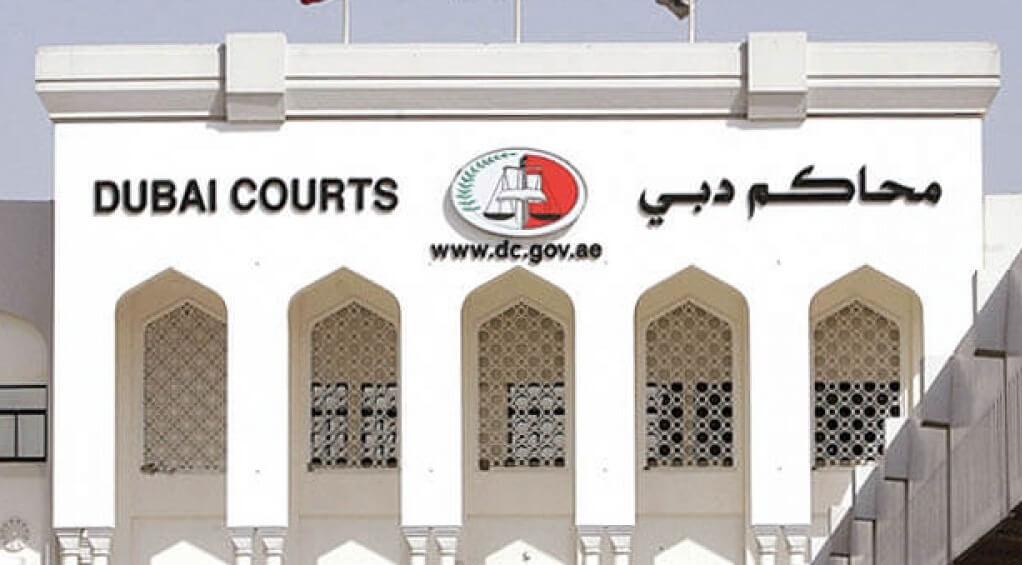 Dubai court sentences drug-smuggling British tourist to 10 years in prison