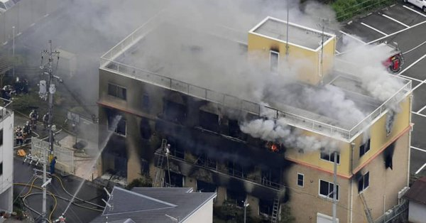 Deadly arson attack in Kyoto, Japan leaves at least 12 dead