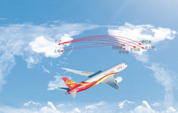 US-China air traffic to grow in next five years