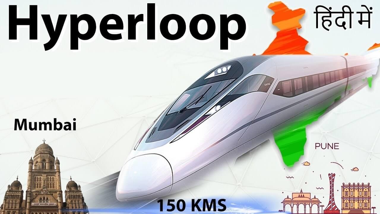 India announces $10 billion Hyperloop project