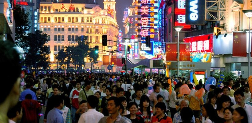 Shanghai boosts its nighttime economy with new tourist routes, activities