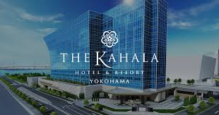 Hawaiian Kahala Hotel & resort now in Yokohama, Japan