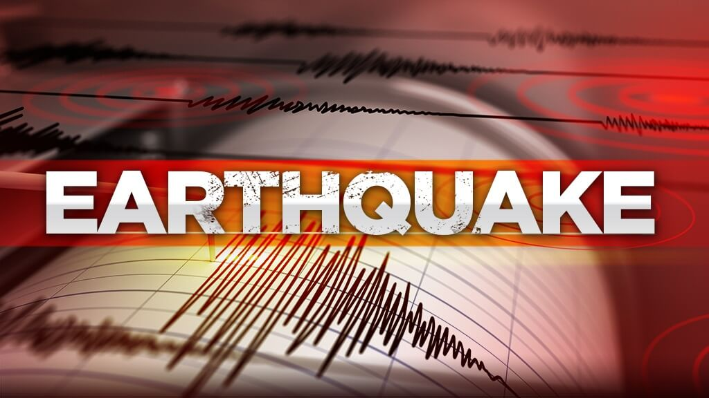 Powerful earthquake rocks Southern Chile