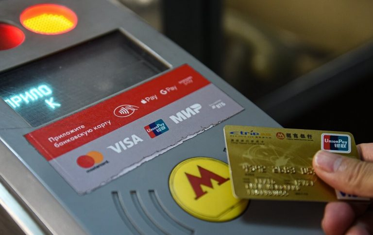 Chinese tourists can now use China UnionPay at Moscow subway