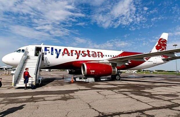 Kazakhstan's first budget airline FlyArystan launches Moscow flight